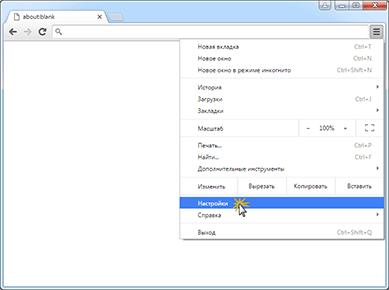Как сделать Яндекс стартовой страницей во всех браузерах автоматически? 34
