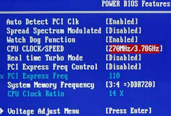 например, как разогнать компьютер через биос в картинках фетр здесь как