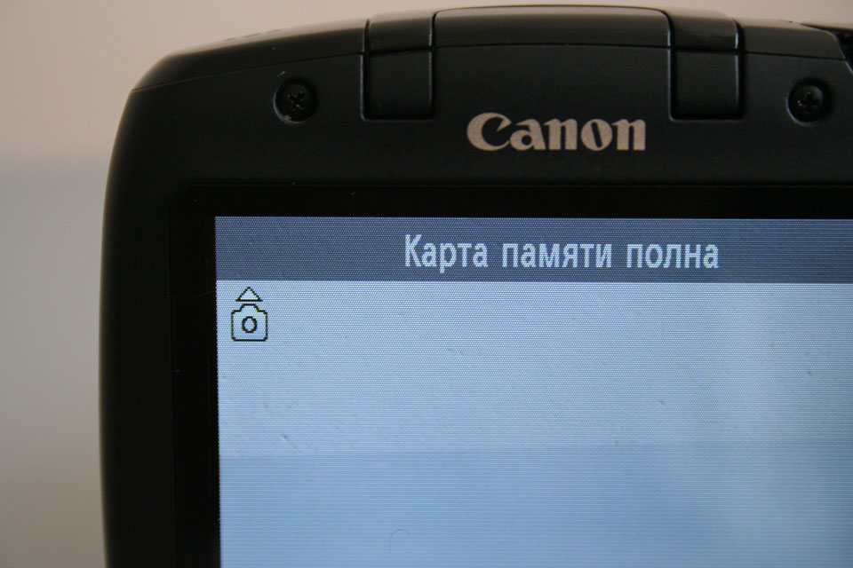 дети таких фотоаппарат пишет что нет памяти нём