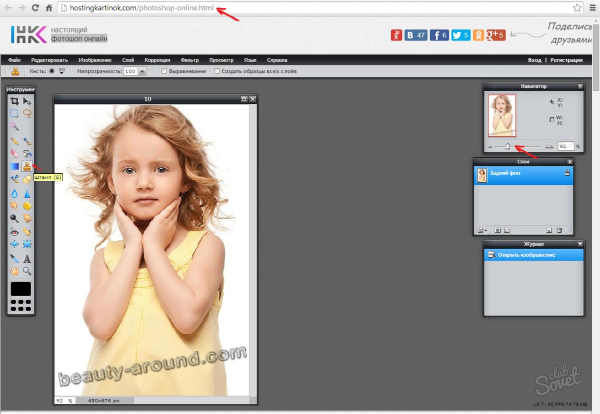 Картинки игр, как убрать надпись с картинки при помощи фотошопа